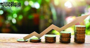 هامش الربح أم حجم العملاء؟