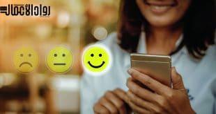 لماذا نرتبط عاطفيًا بالعلامات التجارية؟