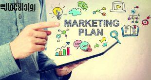 التسويق.. ونجاح النشاط الاقتصادي