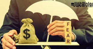 الوعي المالي وثقافة الادخار