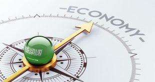 اقتصاد المملكة