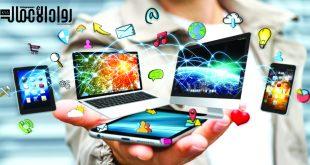 تطبيقات مجانية ترفع إنتاجية شركتك