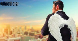 الاستثمار الملائكي.. بين الإيجابيات والسلبيات