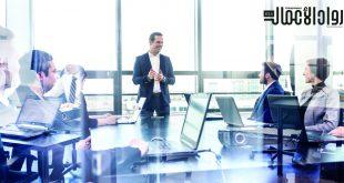 فن إدارة الاجتماعات