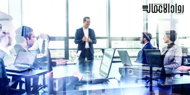 إدارة الاجتماعات