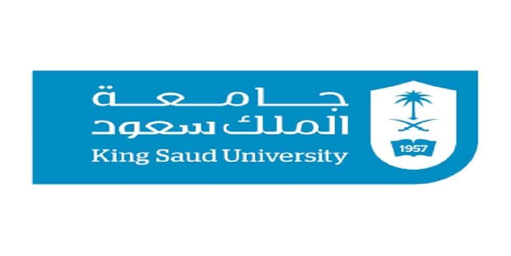 جامعة الملك سعود توضح شروط وخطوات التقديم للعام الدراسي الجديد مجلة رواد الأعمال