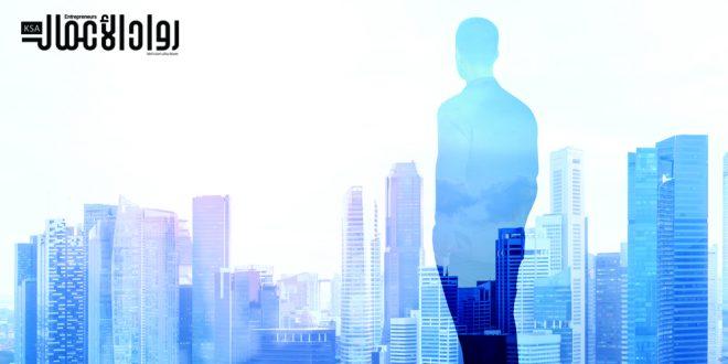 رائد الأعمال الناجح