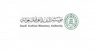 النقد العربي السعودي