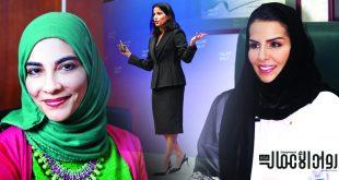 المُخترعات السعوديات.. رحلة نجاح تتخطى حدود الوطن