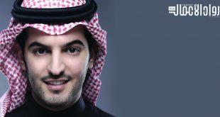 فهد بن نافل.. رئيس نادي الهلال