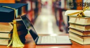 شبكات التواصل الاجتماعي ودورها في تطوير التعليم