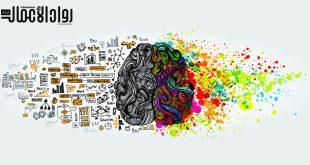 نظرية الإبداع عند الفلاسفة وتأثيرها في رواد الأعمال