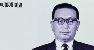 كو إن هوي.. مؤسس إل جي للإلكترونيات