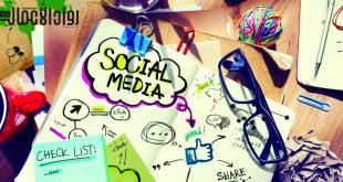 تمويل مواقع التواصل الاجتماعي.. مشروعك على بُعد خطوات