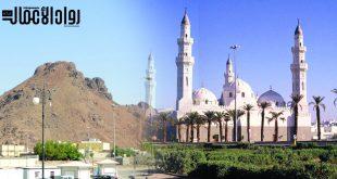 السياحة الدينية في المملكة