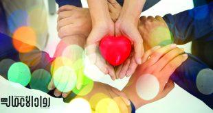 الحب أم الاحترام.. أيهما أجدى في إدارة الفريق؟