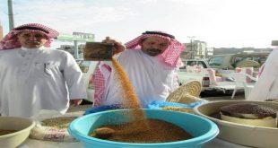 مهرجان البر الأسمري