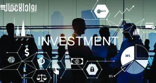 الاستثمار والتمويل