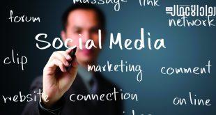 أفضل 10 أدوات لمتابعة الحملات التسويقية بمواقع التواصل الاجتماعي