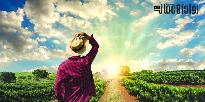 دراسة جدوى مشروع منتجع سياحي زراعي