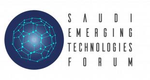 المنتدى السعودي الأول للتقنيات الناشئة