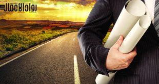 كيف تتخطى سنة أولى ريادة أعمال؟