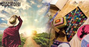 دليل رواد الأعمال للمشاريع السياحية الصغيرة في المملكة