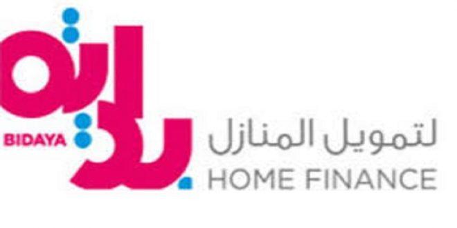 بداية لتمويل المنازل
