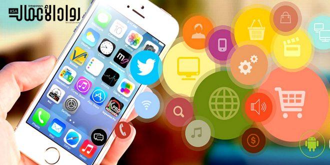 تطبيقات المحمول.. كيف تُسخّر هاتفك لخدمتك؟