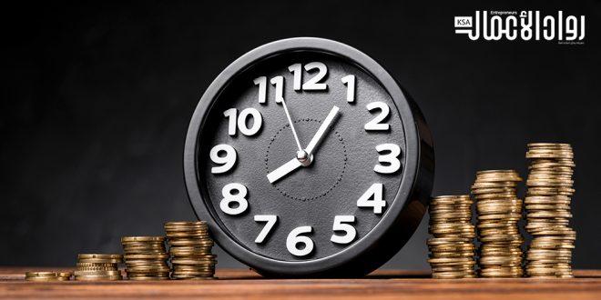 استثمر وقت فراغك