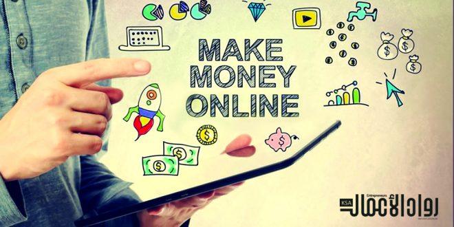 6 مجالات مُربحة للمدونات الإلكترونية على الإنترنت