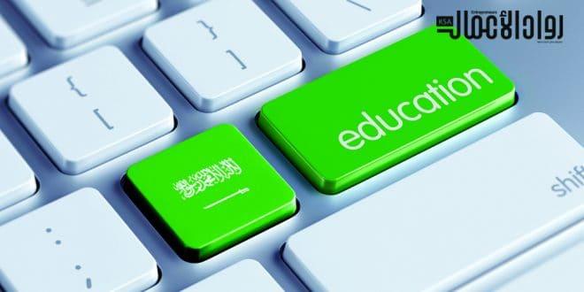 ريادة الأعمال في الجامعات السعودية