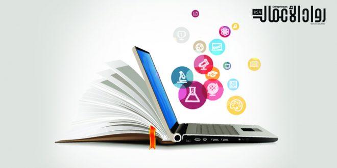 التعليم الإلكتروني.. الحل السحري لموظفيك