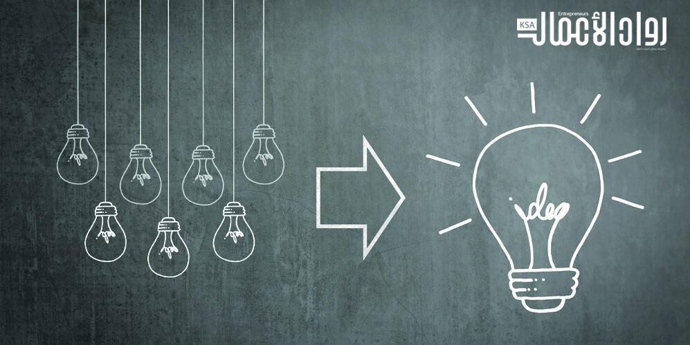 ثقافة التفكير الاستراتيجي