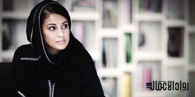 رفع سن التقاعد للمرأة السعودية