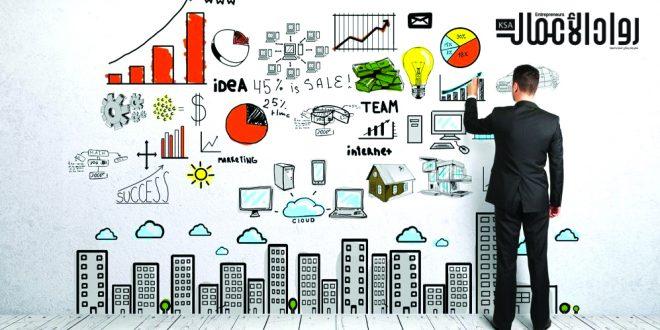 التخطيط الاستراتيجي وإدارة التغيير
