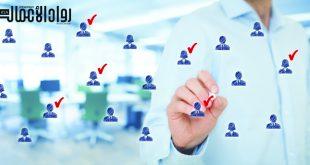 تحليل العملاء
