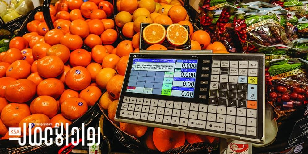 التسوق الزراعي الإلكتروني