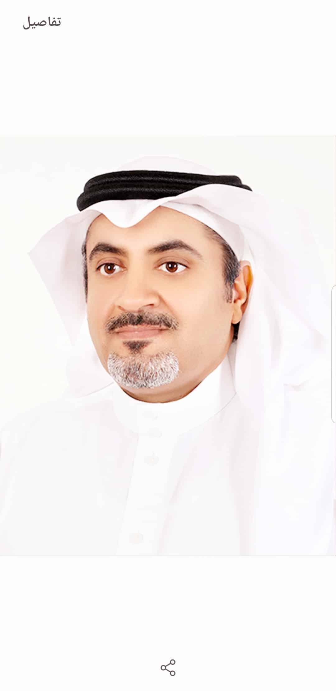 د. خالد بن حسين العسيري