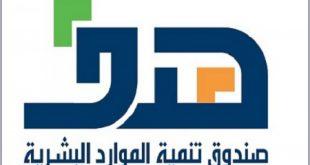 مؤشرات سوق العمل السعودي