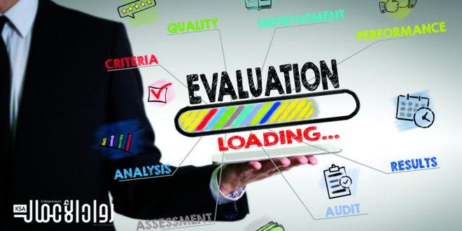 معايير الأداء.. هل تسير في الاتجاه الصحيح؟