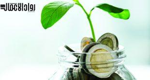طرق الحفاظ على الثروة