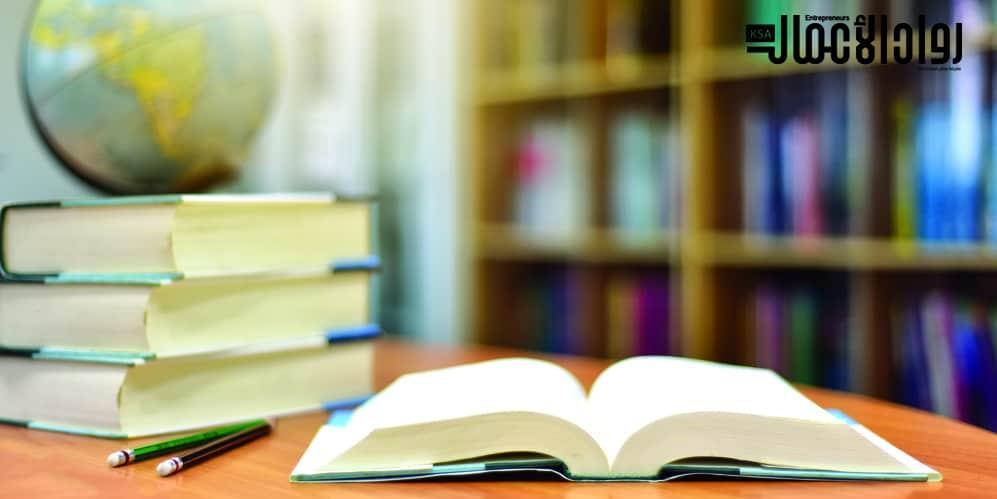 المؤسسات القابلة للتعلم