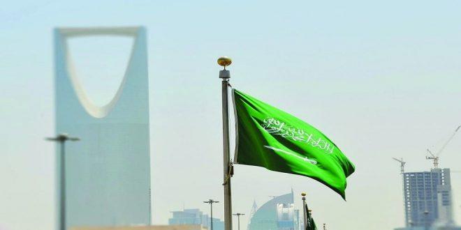 مجلس الأعمال السعودي البحريني