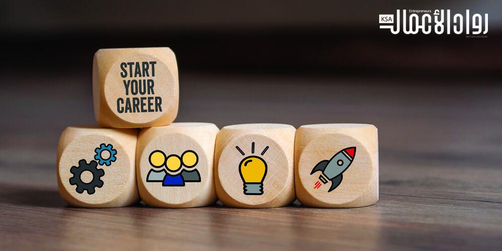 ابدأ مشروعك