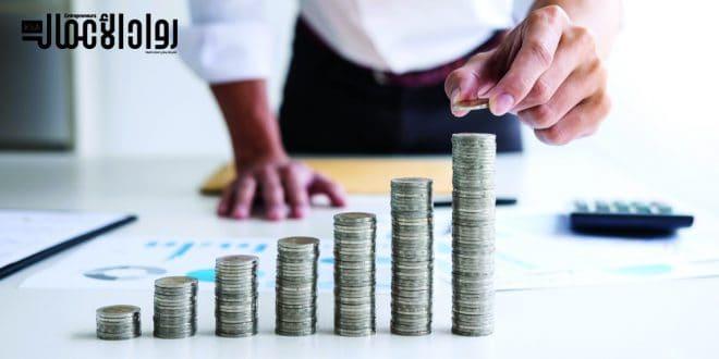 التمويل متناهي الصغر.. وسيلة تحقيق حلم ريادة الأعمال