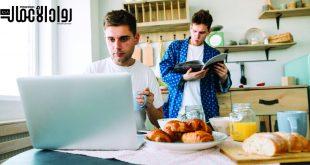 كيف تتخطي مشاكل عملك من المنزل ؟