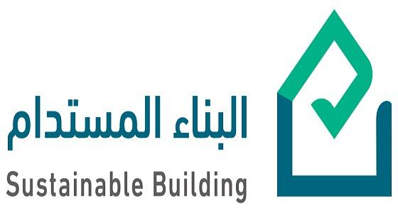 استدامة المباني