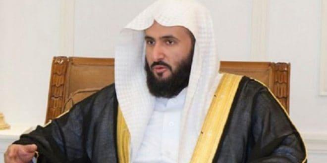 المركز السعودي للتحكيم العقاري