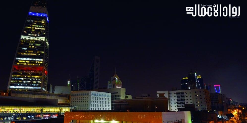 أبراج الرياض